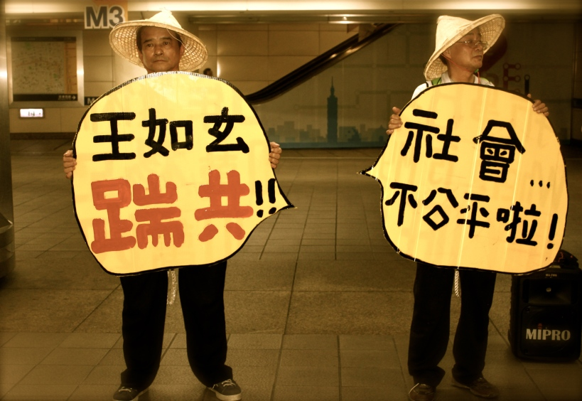 Protesters at a train station in Taiwan