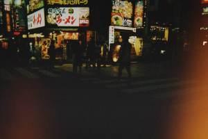 City lights in Tokyo, Japan